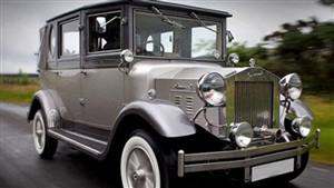 Imperial Landaulette Wedding car. Click for more information.